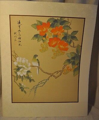 "JAPANESE 16"" x 20"" ART Painting on fabric silk Asian antique Floral with bird"
