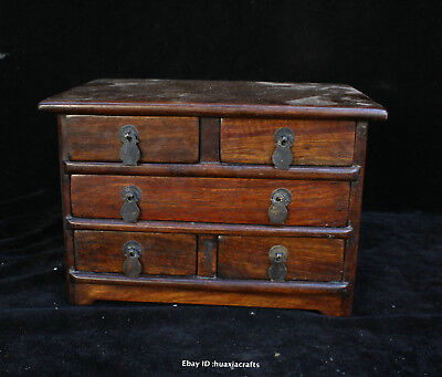 26cm Chinese Old Rosewood Hand carved Multilayer Jewelry Cabinet Wood HFHK