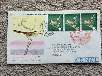 Japan Air Mail FDC Cover Bird Stamps 1964