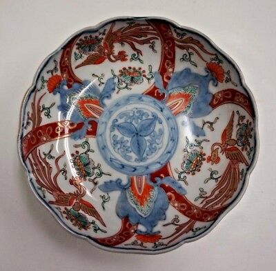 "Vintage Japanese Imari Scalloped Phoenix Porcelain Bowl Signed 6"" Diam"