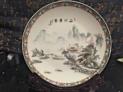Chinese Porcelain Collection - Solid Mountain Ancient Round China Display Plate