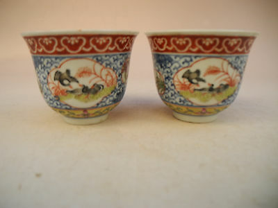 Chinese A Pair Famille Rose Flower Porcelain Cups Mark