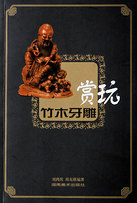 Appreciation and Guide to Bamboo and Wood Carvings