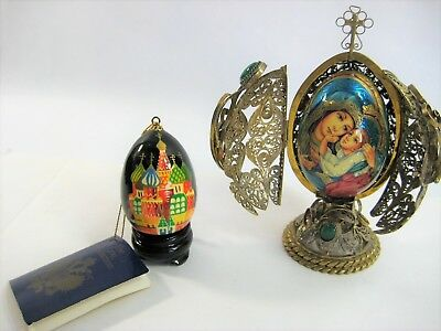 Russian Mesh Egg Madonna & Child FILIGREE MALACHITE Hand Painted Ornate