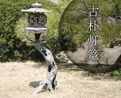 "Japanese Antique Copper Bronze Garden Lantern ""Furuki-Toorou"" made by Takaoka."