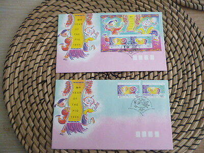 Christmas Island fdc 1995 x 2 year of the Pig Set and Mini Sheet
