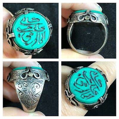 Wonderful Islamic  writing old stunning lovely Ring #R3