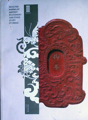 The exhibition of selected works of ancient stationery and other study utensils
