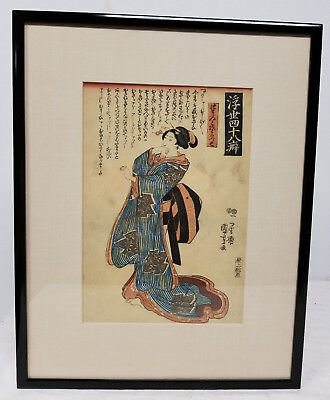 Antique Japanese Woodblock Print Geisha Lady Woman Hiroshige Kunisada