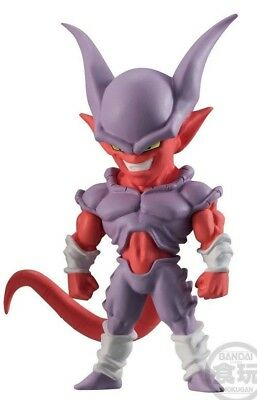 Dragon Ball Z Janemba Candy Toy Adverge Vol. 6 Bandai New Nueva