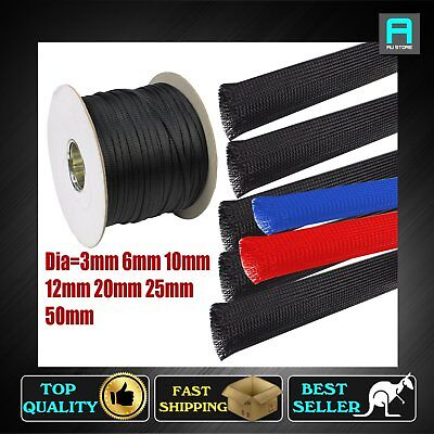 2M - Wire Harness Cable Guards Expandable Braided Sleeving Sheathing DIY Cutting