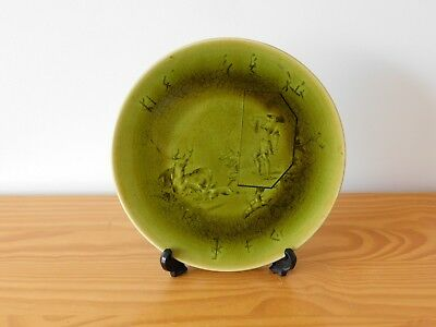 c.19th - Antique French France French Majolica Ceramic Choisy Le Roi Plate