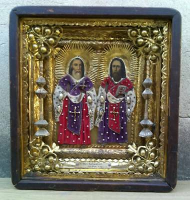 "Antique 19c Russian Orthodox Hand Painted Wood Icon ""Harlampi and Blasius"""