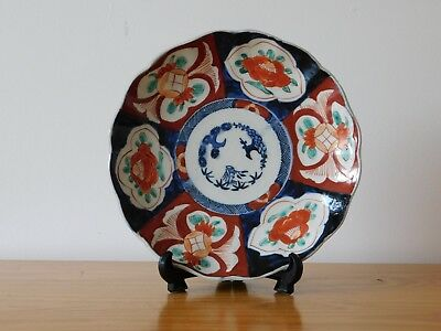 c.19th - Antique Japanese Japan Meiji Imari Porcelain Plate