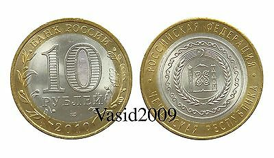 Russia, Russland, 10 rubles, 2010, Chechen Republic, Чеченская, bi-metal, UNC