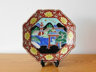 c.19th - Antique Japanese Japan Export Imari Hexagonal Porcelain Plate