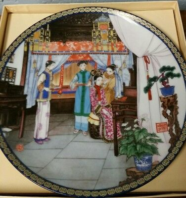 """""""Dressing the Empress""""  Plate Imperial Chinese Jingdezhen Porcelain 1991"""
