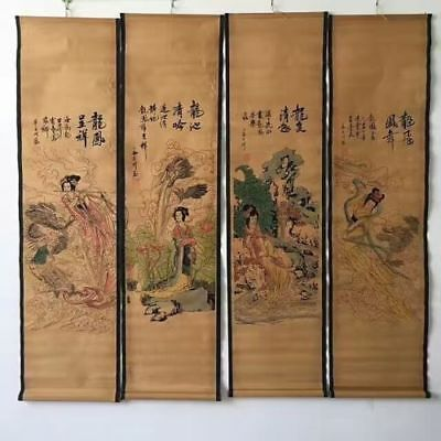 Beautiful Chinese Paper Ink Painting Fairy Statue 龙凤呈祥 Scroll