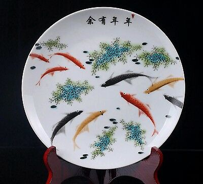 Chinese Porcelain Hand-painted Fish Plate W Qianlong Mark