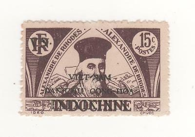 1945 VIETNAM D.R. 15c. Purple INDOCHINA - INDEPENDENCE OVERPRINT-  SG#14 UM MUH