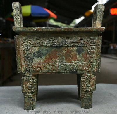 """11"""" Antique Chinese Bronze Ware Dynasty Dragon Beast Handle Incense Burner Ding"""