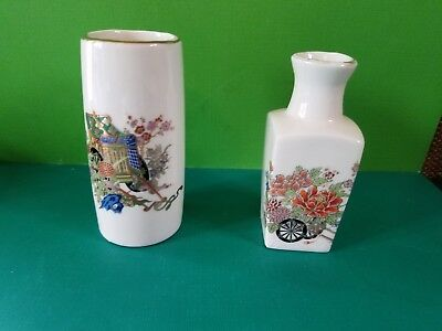 NICE Pair SMALL CERAMIC POTTERY JAPANESE MINI FLORAL VASES MARKED JAPAN