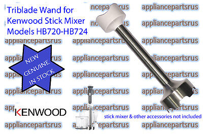 Kenwood Stick Mixer Triblade Wand Assembly - Part No 712960 - NEW - GENUINE