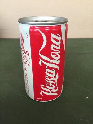 RUSSIAN Very RARE! Original Coca-Cola Can Moscow 1980 Summer Olympics Кока-Кола