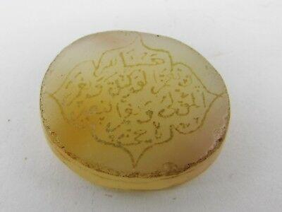 Ancient Islamic Inscription on Carnelian agate from Herat region of Afghanistan