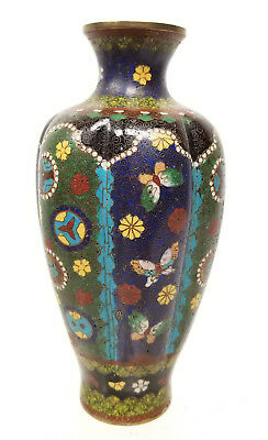 Antique Chinese Japanese Cloisonne Vase Brass Bronze Butterfly Floral