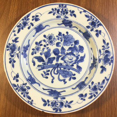 """23cm 9"""" 17th-18th Century Floral Plate, Qing dynasty"""