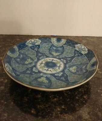 Andrea by sadek Small Bowl Diameter 4 3/4 inches, Height 1 inche.