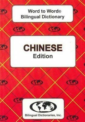 English-Chinese & Pinyin-Chinese-English Word-to-Word Dictionary - Simplified
