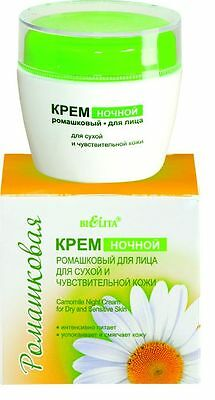 Camomile Night Cream for dry and sensitive skin 50ml