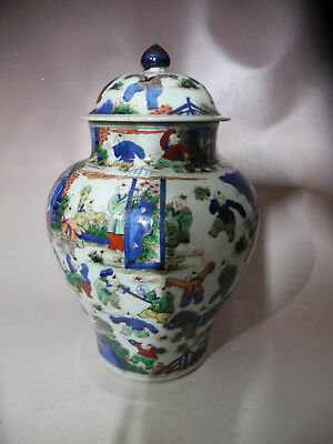 Chinese wu cai Baby Play Figure Porcelain Pot