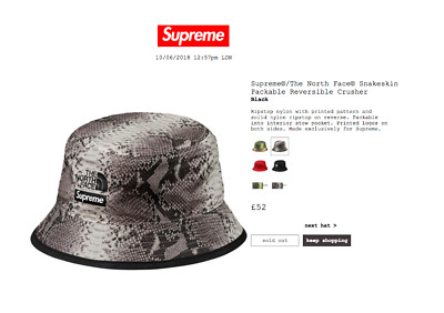 SUPREME x TNF THE NORTH FACE BLACK SNAKESKIN CRUSHER HAT PACKABLE REVERSIBLE 493ed837062