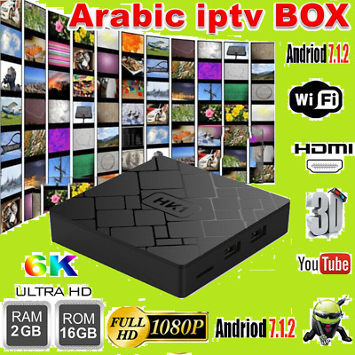 2018 Arabic IPTV  1080p HD TV Box  WiFi Internet - 2 year Warranty