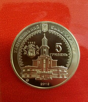Mint Condition! 5 Hryven Coin 2012-350 years Anniversary of Ivano-Frankivsk City