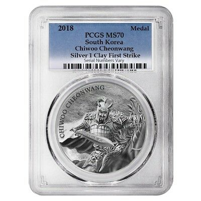 2018 1 oz South Korea Silver Chiwoo Cheonwang PCGS MS 70 First Strike