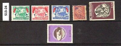 Paraguay - Stamps From An Old Collection (S13-24)