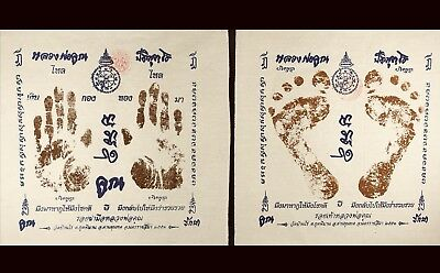 Pha Yant THAI AMUET Talisman Cloth Palm & Foot Print of LP.Koon ยันต์หลวงพ่อคูณ