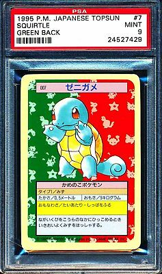 1995 Pokemon Japanese Topsun 7 Squirtle Green Back - MINT PSA 9