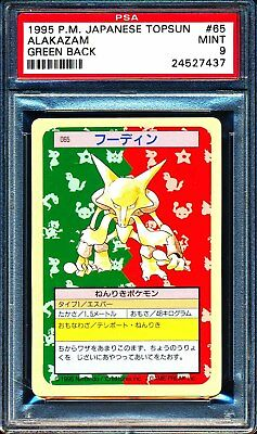 1995 Pokemon Japanese Topsun 65 Alakazam Green Back - MINT PSA 9