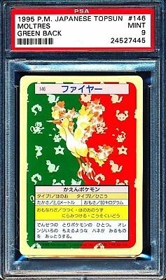 1995 Pokemon Japanese Topsun 146 Moltres Green Back - MINT PSA 9
