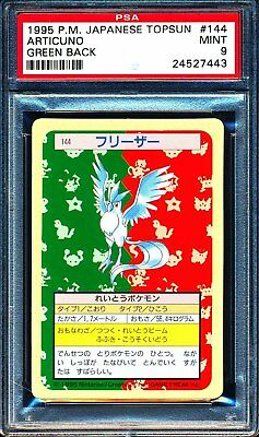 1995 Pokemon Japanese Topsun 144 Articuno Green Back - MINT PSA 9