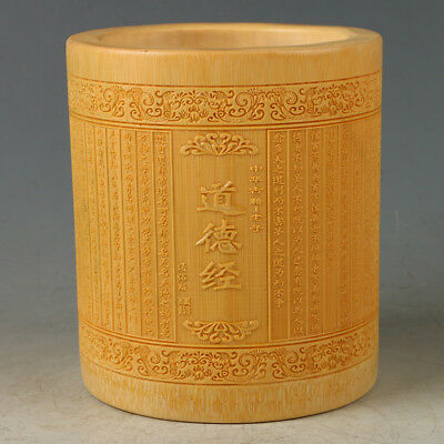 Chinese Antique Bamboo Brush Pot Carved Tao Te Ching RB011+b