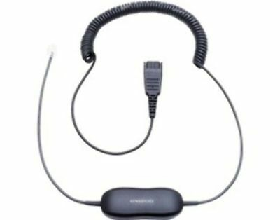 Jabra Smart Cord Amplified CordUniversal amplified cord for