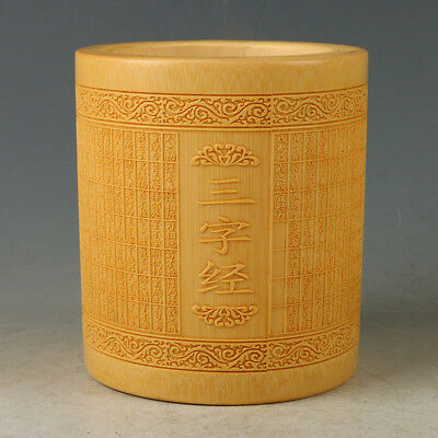 Chinese Antique Bamboo Brush Pot Carved Three Character Primer RB010+b