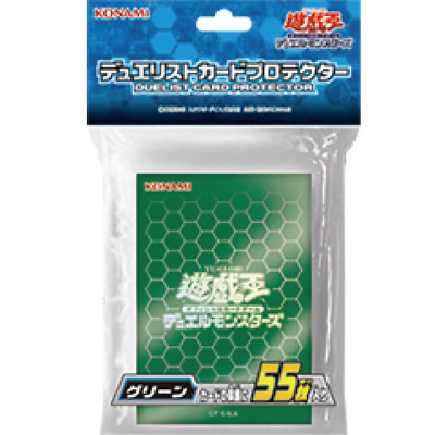 Yugioh Japanese Official Card Sleeve GREEN From Japan