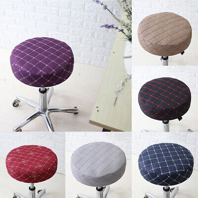 15-16 inch 40cm Elastic Swivel Bar Stool Chair Cover Office Seat Protector